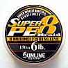 Шнур Sunline Super PE 8 Braid 150м (бел.) 0,148 8LB/4кг , фото 2