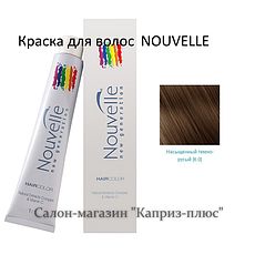 Краска для волос  NOUVELLE 6.0