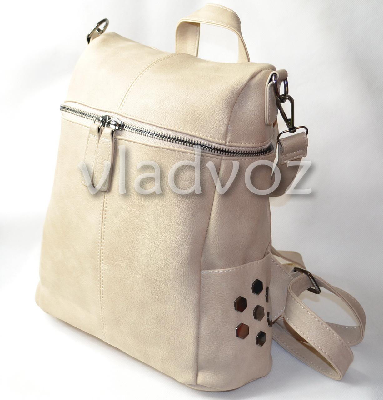 Городской женский молодежный модный стильный рюкзак сумка бежевый - интернет-магазин vladvozsklad мтс 0666993749, киевстар 0681044912, лайф 0932504050 в Николаевской области