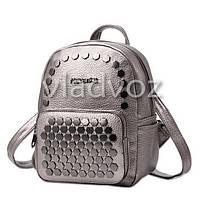 Молодежный модный женский рюкзак девочка серебристый