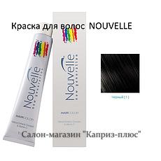 Краска для волос  NOUVELE 1