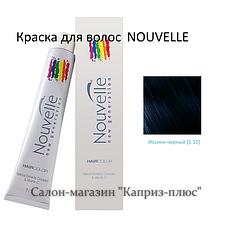 Краска для волос  NOUVELE 1.10