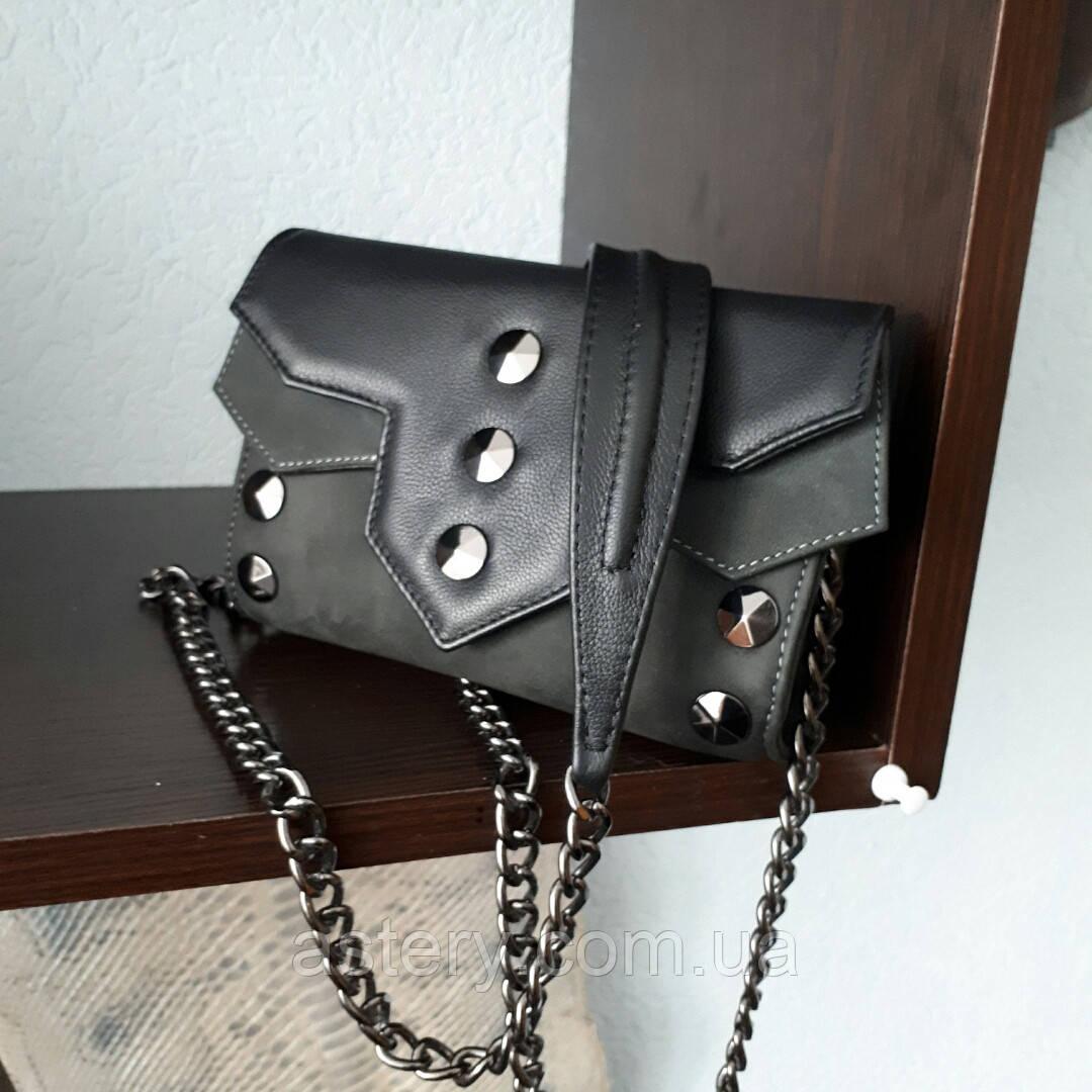Женская кожаная мини сумочка