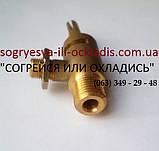 Кран для газовой плиты Электа,Терек и др. (резьба 16мм). код товара: 7044, фото 2