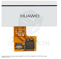 Сенсорный экран для планшетов Huawei MediaPad T1 8.0 (S8-701u), MediaPad T1 8.0 LTE T1-821L, белый,