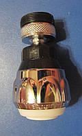 Аэратор для смесителя поворотный 2 режима, фото 1