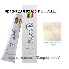 Краска для волос  NOUVELE 12.00