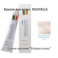 Краска для волос  NOUVELE 12.01