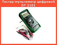 Тестер-мультиметр цифровой DT 2101!Акция