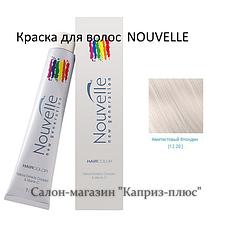 Краска для волос  NOUVELE 12.20