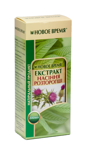 Масло семян расторопши Новое время, 200 мл