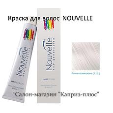 Краска для волос  NOUVELE 12.8