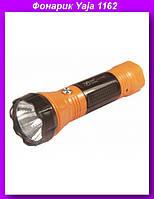 Фонарик ручной светодиодный Yaja 1162, Фонарик аккумуляторный!Опт