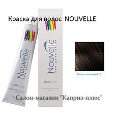 Краска для волос  NOUVELE 3