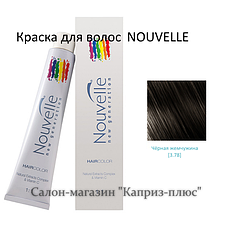 Краска для волос  NOUVELE 3.78