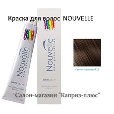Краска для волос  NOUVELE 5