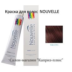 Краска для волос  NOUVELE 4.45