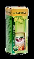 Масло семян тыквы Новое время, 100 мл