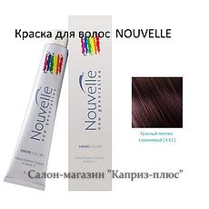 Краска для волос  NOUVELE 4.62