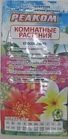 РЕАКОМ Комнатные растения - 10 мл