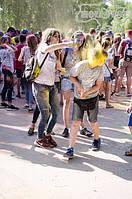 Вибуховий, кольоровий холі фест пройшов в Тернополі!
