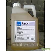 Инсектицид Фастак 100 к.е. ( альфа-циперметрин 100 г/л )