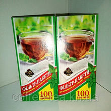 Фильтр-пакеты для чая упаковка 100шт.