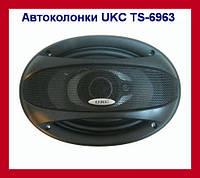 Автомобильные колонки UKC TS-6963 2шт!Опт