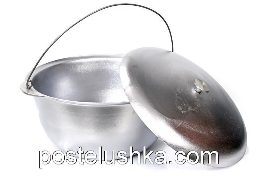 Казан, котелок походный алюминиевый 40 л с дужкой