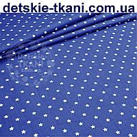 Ткань бязь с мелкими звёздами 8 мм на синем фоне (№ 786а)