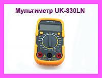 Мультиметр UK-830LN малогабаритный мультиметр с подсветкой дисплея и защитным кожухом!Акция