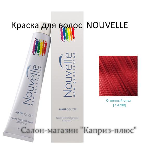 Краска для волос  NOUVELE 7.420R