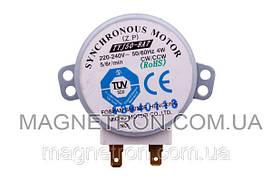 Двигатель для микроволновой печи TYJ50-8A7 Gorenje 104213 (code: 05135)