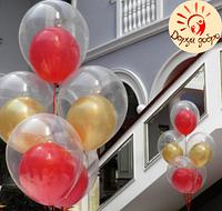 № 16 Композиция шар в шаре с гелием Днепр