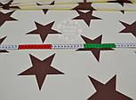 Бязь с коричневыми макси-звёздами 12 см на кремовом фоне (№ 787а), фото 2