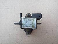 Клапан регулирования давления наддува (028 906 283 F) Гольф 3 Венто Вариант Passat В3 B4/Пасат Б3 Б4