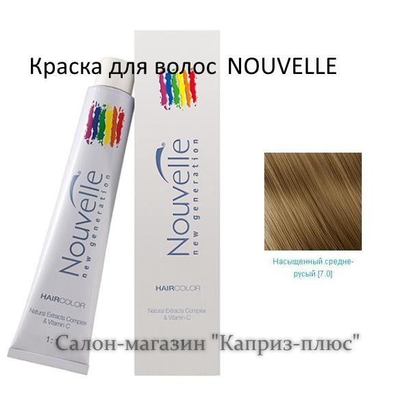 Краска для волос  NOUVELE 7.0