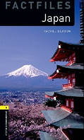 OBWL 1: Japan