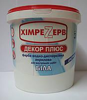 Краска акриловая ДЕКОР ПЛЮС ТМ «ХИМРЕЗЕРВ»  3 л (4,5 кг), фото 1