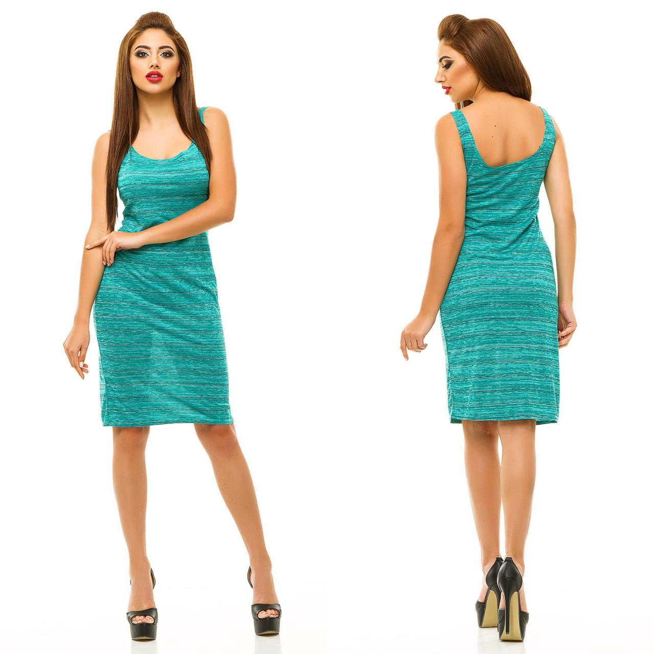 """Облегающее летнее платье-майка в полоску """"Ninel"""" без рукавов (5 цветов)"""