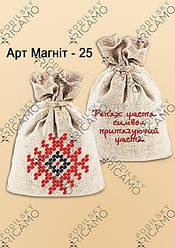 Обереги - наборы-магниты для вышивки бисером