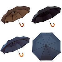 Зонт под нанесение логотипа, опт от 10 шт (розница, полуавтомат, трость, деревянная ручка, складной)