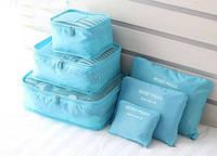 Набор дорожных органайзеров для одежды Monopoly  Travel Biotech 6 предметов голубой