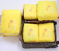 Набор дорожных органайзеров для вещей Funny Fancy Collection 5 предметов желтый