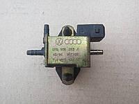 Клапан регулирования давления наддува (028 906 283 А) Гольф 3 Венто Вариант Passat В3 B4/Пасат Б3 Б4