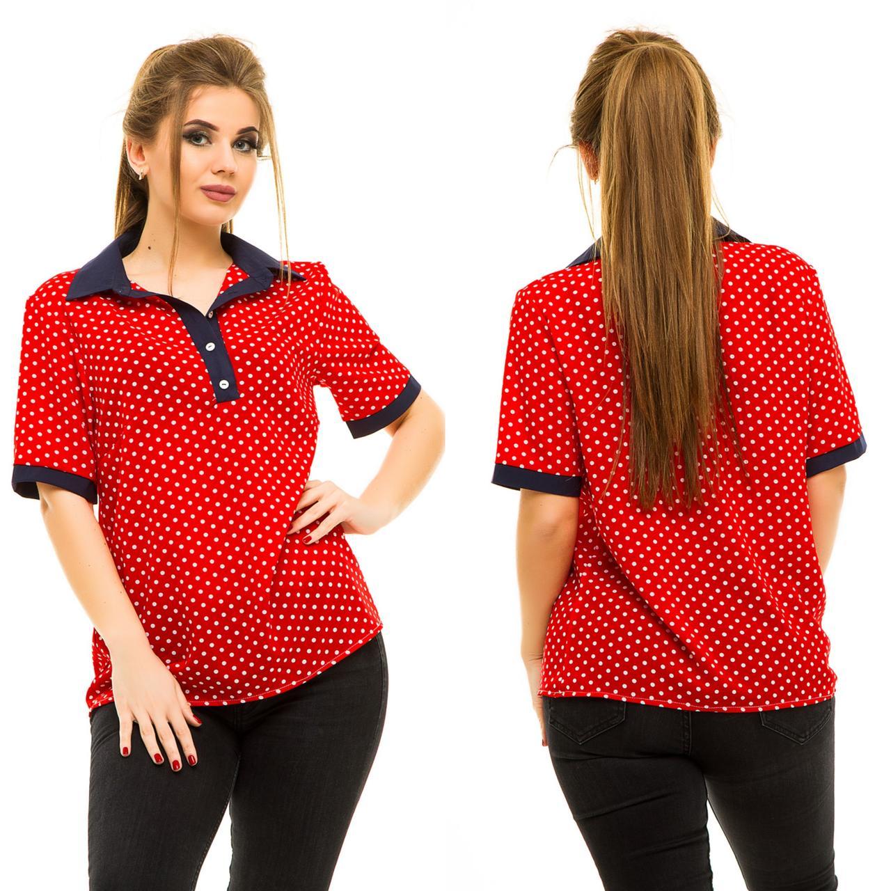 """Летняя шифоновая женская блуза """"Nikolett"""" с воротничком и коротким рукавом (большие размеры)"""