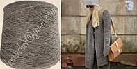 Италия  YAKWOOL Filosophy  50% Yak /50% Vergin Wool серо-бежевая пряжа в бобине як с мериносом