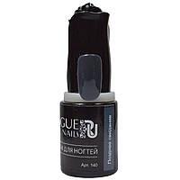 Гель лак Позднее Свидание коллекция Классика Vogue Nails 10 мл