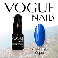 Гель лак Лазурный берег коллекция Классика Vogue Nails 10 мл
