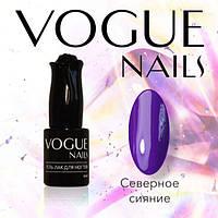 Гель лак Северное сияние коллекция Классика Vogue Nails 10 мл